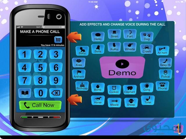 تطبيق Call Voice Changer - IntCall