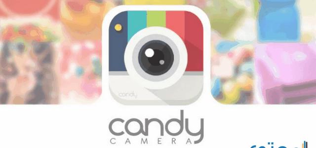 تحميل تطبيق Candy Camera لتصوير السيلفي