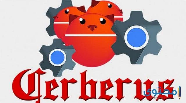 تطبيق Cerberus للاندرويد