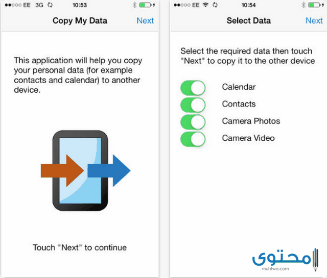 تطبيق Copy My Data