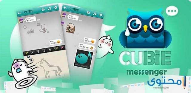 تطبيق Cubie Messenger