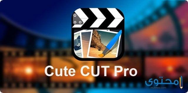 تحميل تطبيق Cute Cut Pro مجانا للأيفون