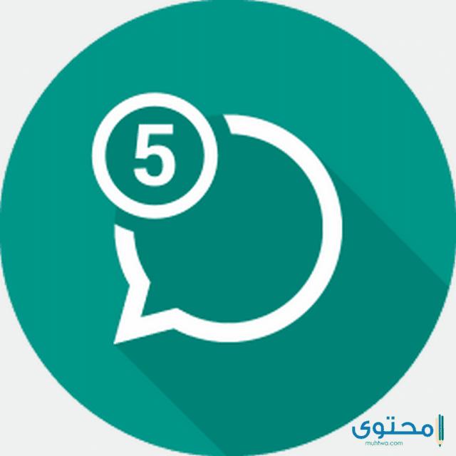 تطبيق Dashdow whatsapp لعرض اشعارات ورسائل واتساب
