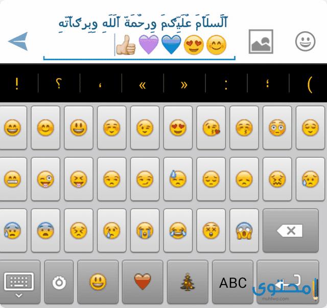 تطبيق Decoration Text Keyboard