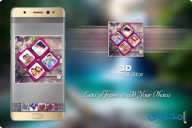تطبيق Designs 2: Photo Editor