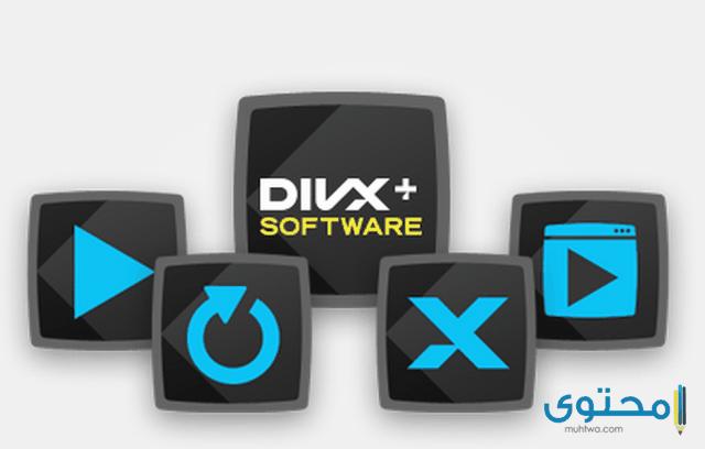 تطبيق DivX Mobile