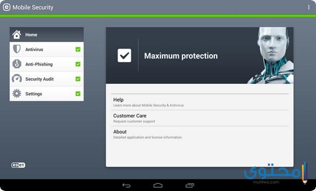 تطبيق Mobile Security & Anti