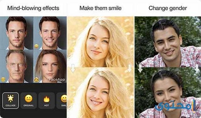 تطبيق FaceApp للأندرويد