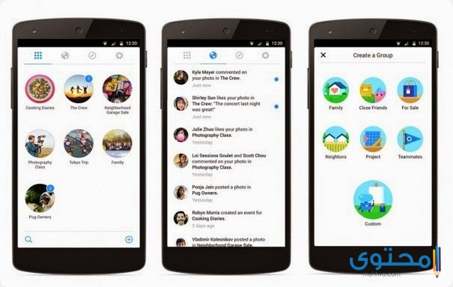 تطبيق Facebook Groups