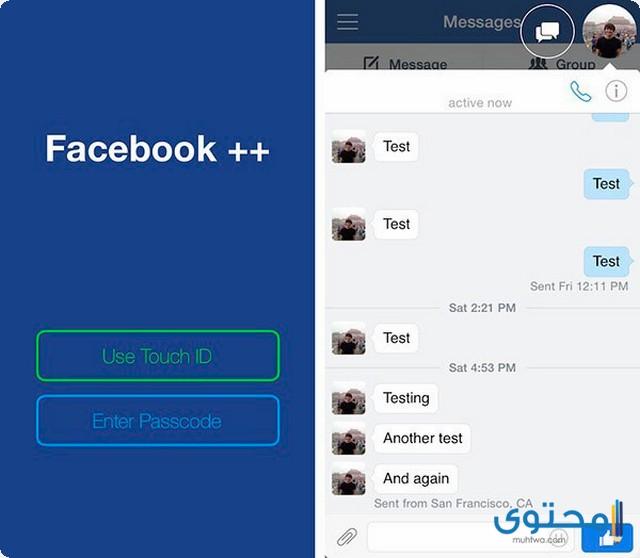 تطبيق Facebook++