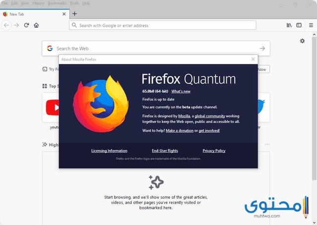 تطبيق Firefox Quantum