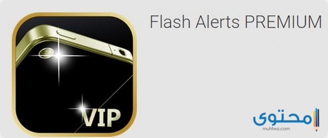 تحميل تطبيق Flash Alerts PREMIUM مجانا للأندرويد