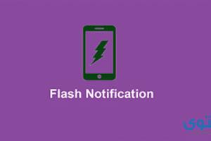 تحميل تطبيقFlash Notification for All App للأندرويد
