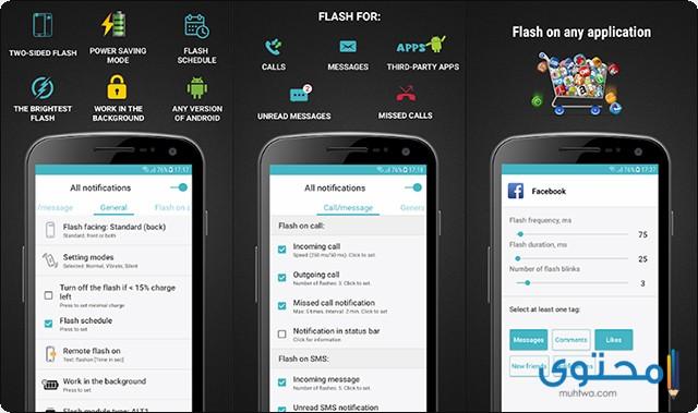 تطبيقFlash Notification for All App