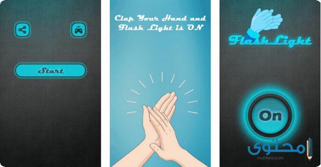 تطبيق Flashlight on Clap