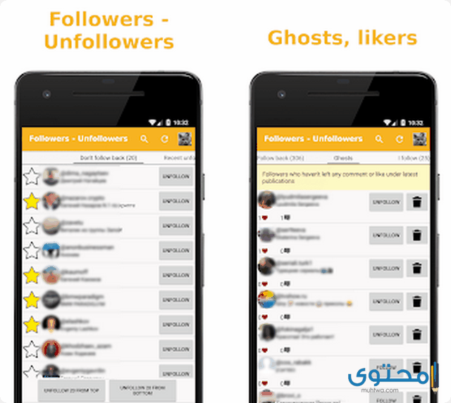تطبيق Followers – Unfollowers