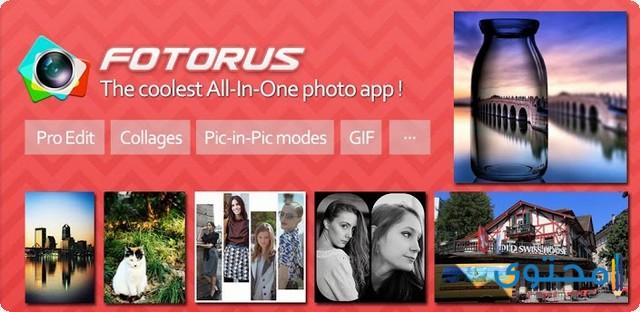 تطبيق FotoRus