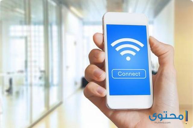 تطبيق Free WiFi Connect