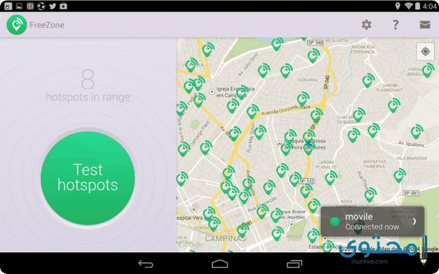 تطبيق Free Zone - Free WiFi Scanner