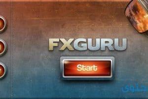 شرح وتحميل تطبيق FxGuru للاندرويد
