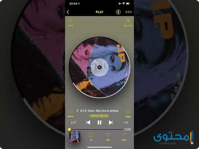 تطبيق GTunes Music Download V6