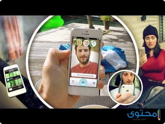 تطبيق Glide - Video Texting