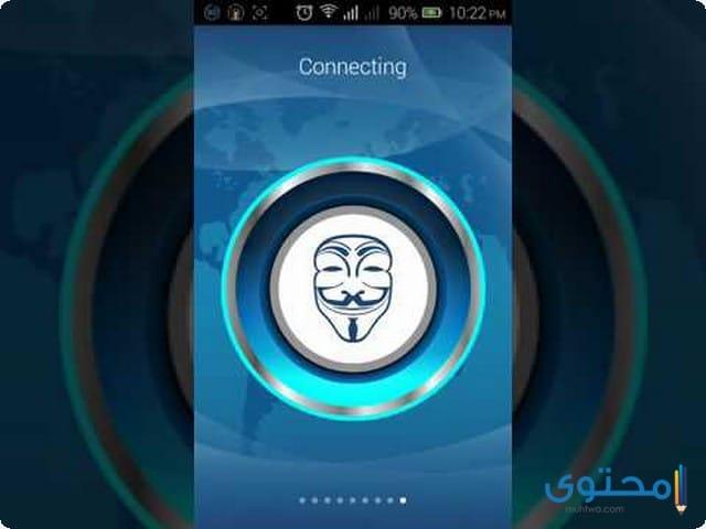 تطبيق Globus Vpn