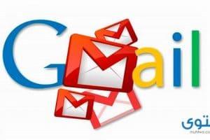 شرح وتحميل تطبيق Gmail للأندرويد