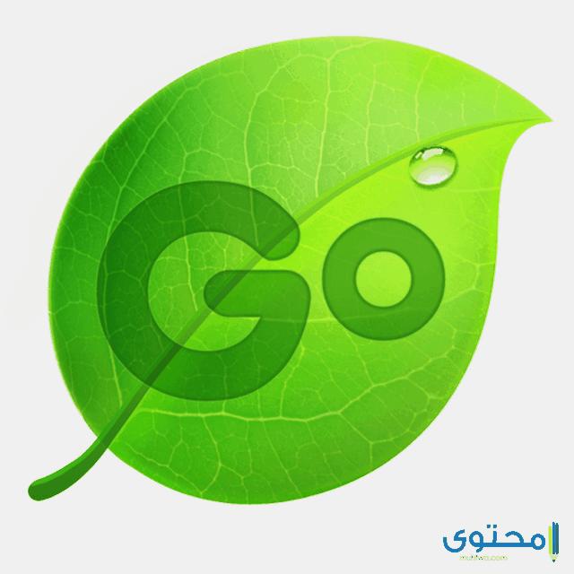 تطبيق Go Keyboard-Emoji