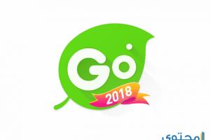 تحميل تطبيق Go Keyboard-Emoji للأندرويد