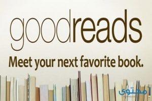 تحميل تطبيق جود ريدز Goodreadsللأندرويد