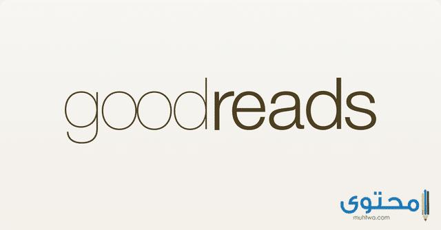 تطبيق Goodreads