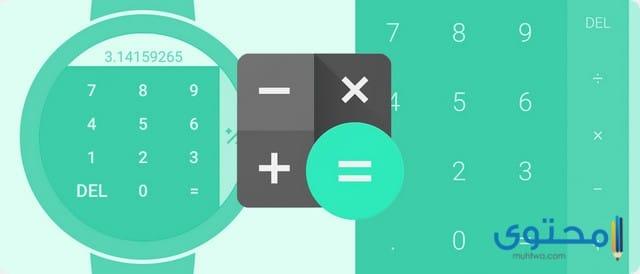 تحميل تطبيق Google Calculator للاندرويد