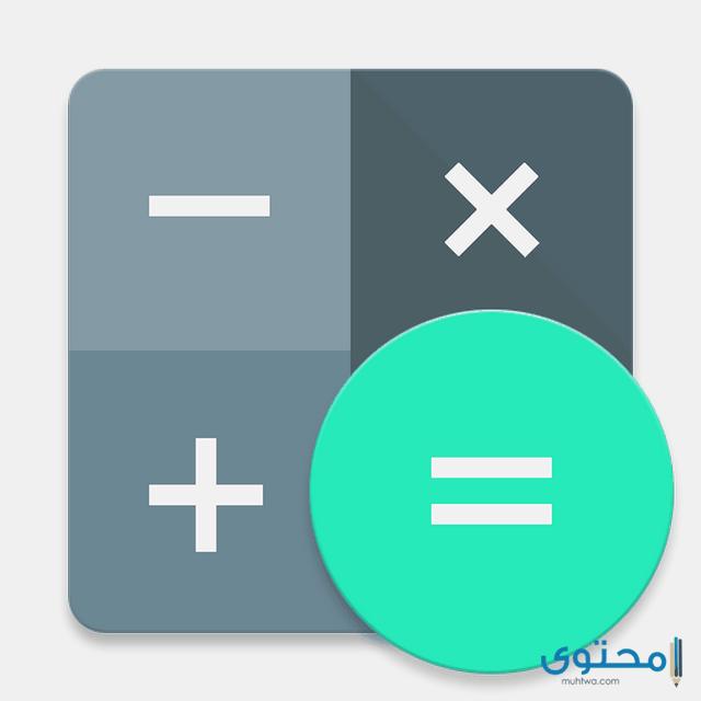تطبيق Google Calculator