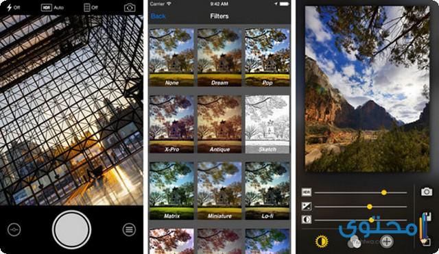 تطبيق HDR Camera Pro