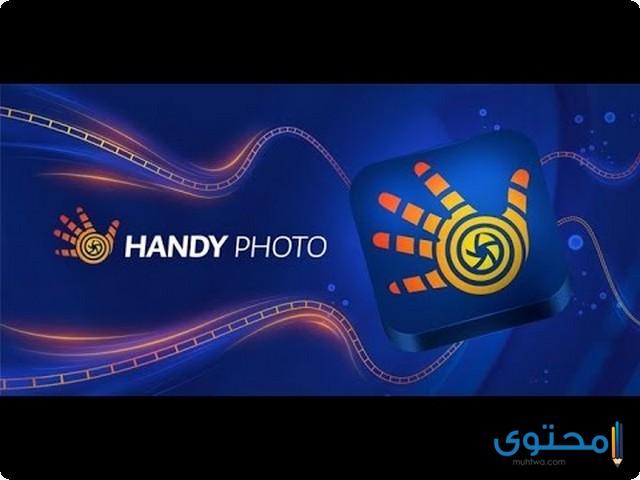 تطبيق Handy Photo