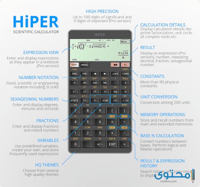تطبيق HiPER Calc Pro