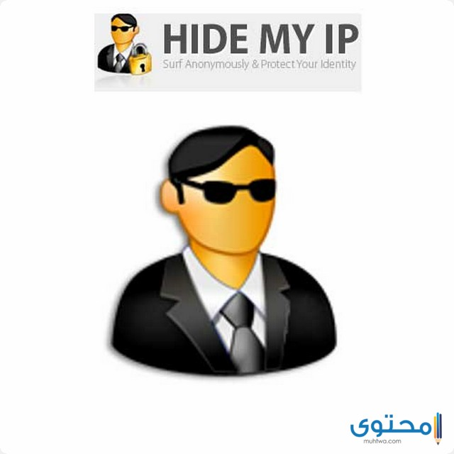 تطبيق Hide My IP