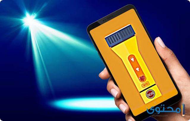 تطبيق High-Powered Flashlight