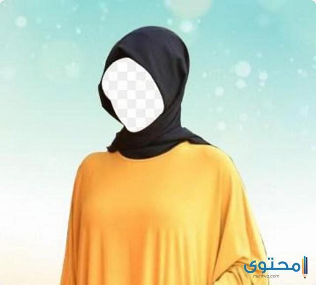 تطبيق Hijab Woman Photo Montage