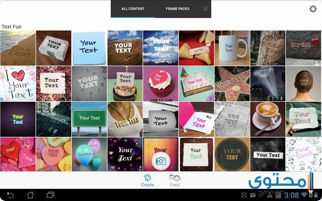 تطبيق ImageChef