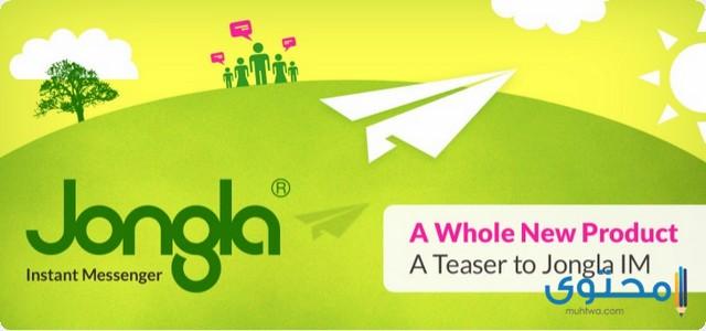 تطبيق Jongla