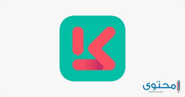 تطبيق KAFU Reward