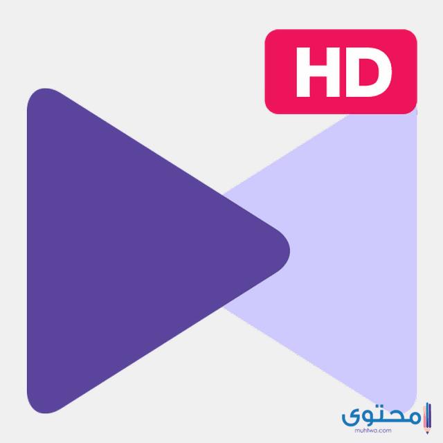 تطبيق KMPlayer for Android