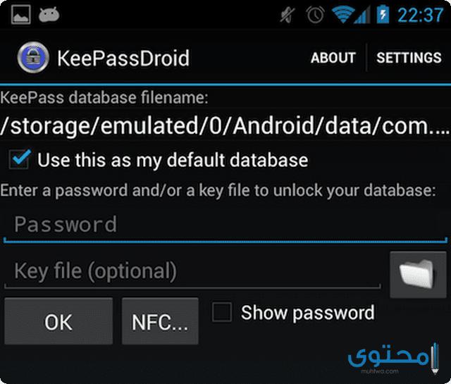 تطبيق KeePassDroid