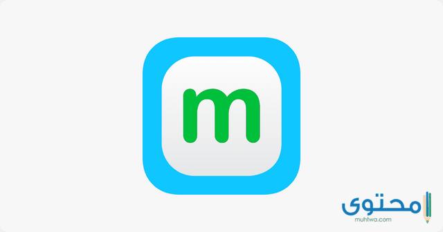 شرح وتحميل تطبيق Maaii للمكالمات والرسائل المجانية
