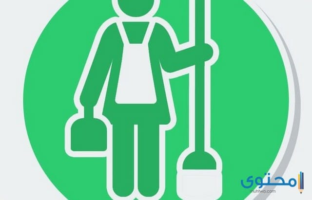 تطبيق Magic Phone Cleaner