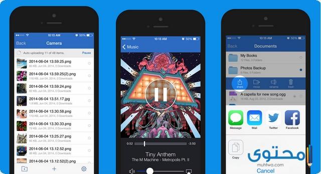 تطبيق MediaFire