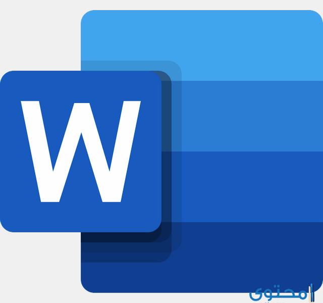 تحميل تطبيق Microsoft Word مجانا للأندرويد