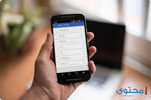 تطبيق Mobile Optimizer and Cleaner